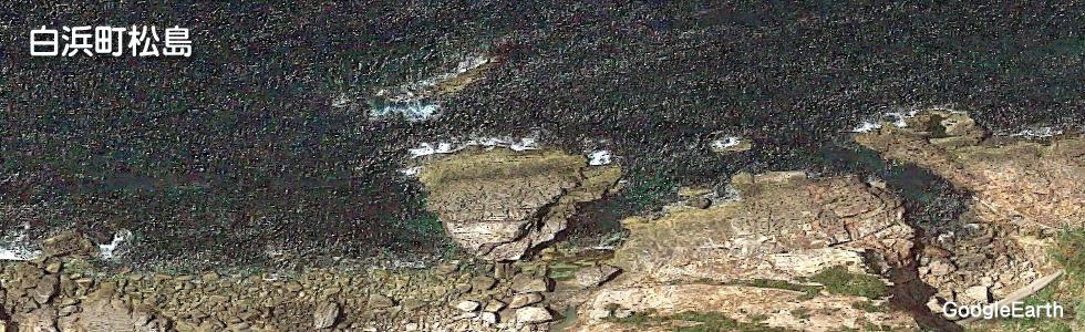 白浜町松島 白浜町地磯の釣り場地図 南紀和歌山の釣太郎